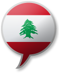 Cheap long distance rate to Lebanon